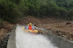 豫西峡谷漂流团 【豫西大峡谷漂流二日游】郑州去豫西峡谷漂流团