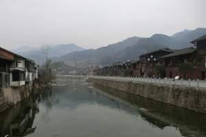 兰州附近周边游  兰州出发到陕西青木川两天游(火车往返)
