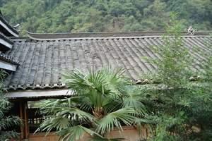 龙胜大唐湾景区