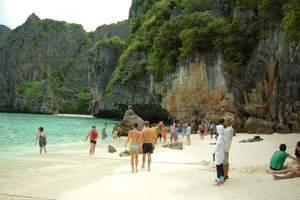 普吉岛特价|重庆到泰国普吉岛双飞6天5晚|普吉岛非凡体验之旅