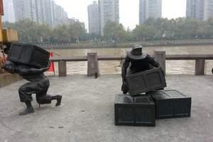 长春到上海旅游好玩吗【华东、黄山、千岛湖品质8日游】