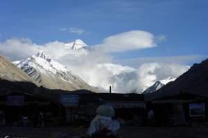 西藏旅游:珠峰四日游,挑战世界之巅