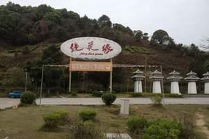惠州到万绿湖畔镜花缘、万绿谷景区,住五星叶园温泉度假村二天游