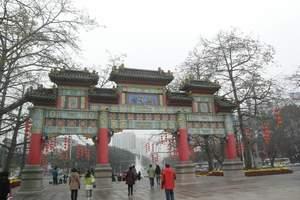 肇庆七星岩风景区、鼎湖山、白沙龙母庙、水舞灯灯光秀、美食两日
