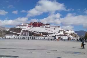 合肥到西藏旅游  西藏双飞八日游