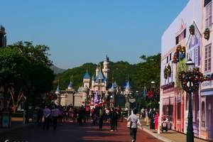 香港澳门五天海洋公园、迪士尼品质团