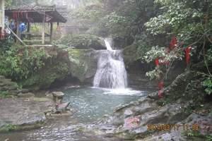南阳去广西南宁、德天跨国瀑布、通灵大峡谷、北海银滩双卧7日游