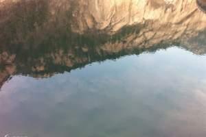嶗山八水河