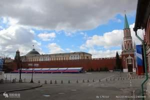 钟情俄罗斯 合肥到俄罗斯双飞八日游