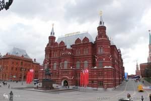 俄罗斯南航双飞7日游 新疆到俄罗斯旅游多少钱_签证景点攻略