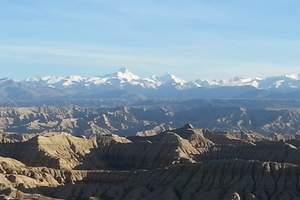去西藏旅游,拉薩,阿里小北線13日游