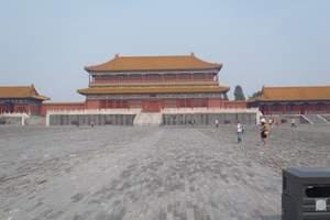 合肥出发到北京旅游团_北京故宫、八达岭长城双卧5日游行程