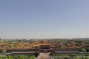 石家庄到北京旅游多少钱(特价) 石家庄到北京二日游(天天发)