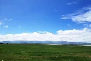 尕海(高原明珠)