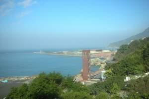 台湾环岛十天行程