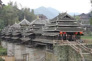 柳州工业博物馆、三江口景区、侗族油茶宴、程阳风雨桥纯玩3日游