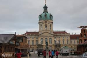 到东欧旅游 深圳出发去 德国|匈牙利五国十天精华游(纯玩团)