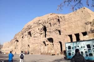 【北京出发到河南旅游线路推荐】牡丹园龙门石窟少林寺双卧四日游
