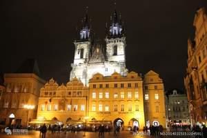 波兰捷克,奥地利,匈牙利,斯洛伐克 波西米亚风五国 10日游