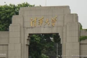西安出发到北京夏令营 青旅 201完美体验北京双座7日游X