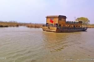 【红色旅游线路需要多少钱】枣庄醉美湿地枣庄台儿庄微山湖两日游
