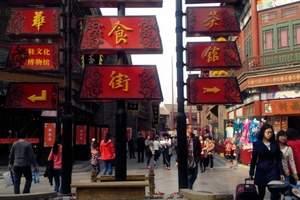 保定到天津之眼、五大道、古文化街、意式风情区一日游