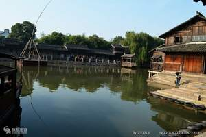 青岛去华东旅游 青岛去华东、南京双飞五日游【夜宿乌镇】