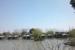 成都到黄山、华东五市、水乡周庄、上海世博会双卧12日