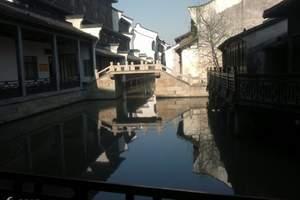 华东五市+瘦西湖+三国水浒双城+乌镇+西塘+西湖双飞6日