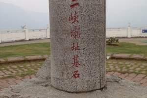 五一南昌到长江三峡直通车三日游 三峡升船机、两坝一峡豪华邮轮