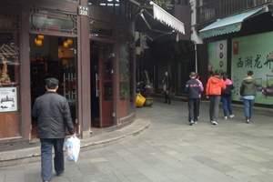 杭州清河坊