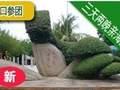 海口澄迈金江老城出发三亚三天两晚游,含景点门票三亚3日纯玩游