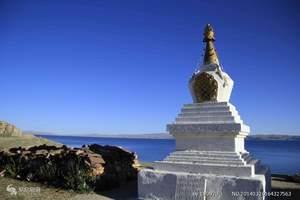 西藏纳木错
