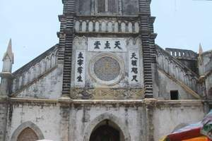 涠洲岛百年教堂(天主教堂)