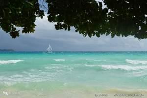 重庆到菲律宾旅游|重庆到长滩岛旅游|长滩岛自助游|