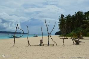 简爱菲律宾长滩之旅 西安直飞菲律宾长滩岛六天
