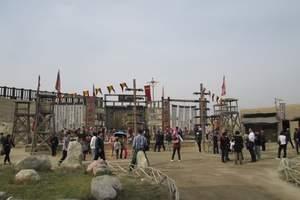 西北风情-内蒙古大草原、宁夏银川回族风情连线单卧5日游