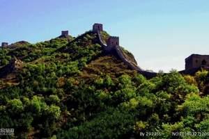 北京去怀柔黄花城水长城、草莓采摘一日游|怀柔采摘樱桃多少钱?