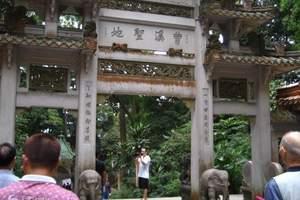 黄陂木兰三台山风景区一日游_禅寺旅游养生武汉周边综合型景区