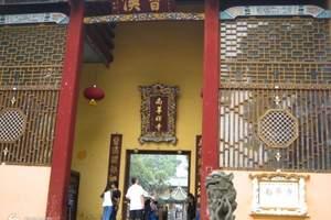 去韶关丹霞山二天多少钱|广州到丹霞山两天价格