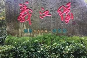 桂林旅游景点门票_桂林龙胜义江缘门票