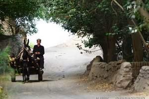 【喀什3日】喀什市内、帕米尔高原卡拉库里湖、沙漠3日游