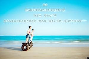 8月镇江到三亚纯玩团报价_8月镇江到三亚双飞六日游多少钱