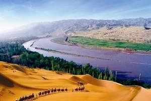 太原到宁夏旅游_沙湖、西部影视城、贺兰山岩画双卧五日游