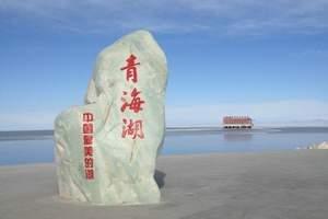 全国各地到甘肃、青海湖·张掖·莫高窟八日游