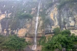 [恩施旅游]恩施大峡谷、腾龙洞+土司城、野三峡三日游