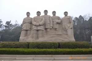 红色旅游  合肥到宿州烈士陵园、淮海战役纪念馆1日游