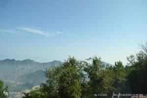 白石山仙人峪