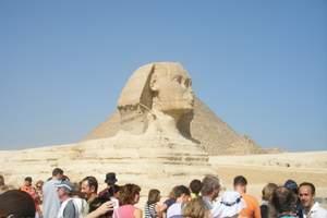淄博去埃及旅游攻略 淄博去埃及旅游线路 淄博去埃及度假八日游