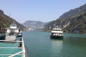 广元到重庆、长江三峡坐船、广安小平故居六日游【独家全程包车】